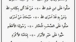 burikti 250x140 Lirik Sholawat Burikti bahasa Arab dan Artinya Lengkap!
