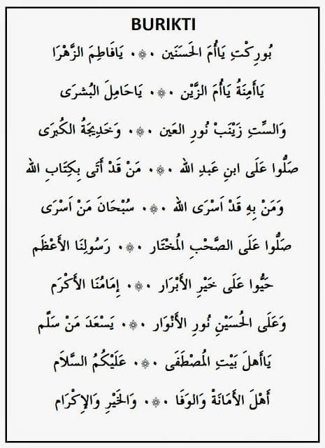burikti Lirik Sholawat Burikti bahasa Arab dan Artinya Lengkap!